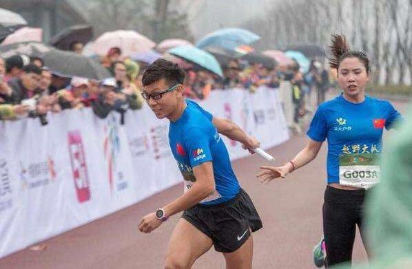 2018年浙江马拉松接力赛合作沟通会召开