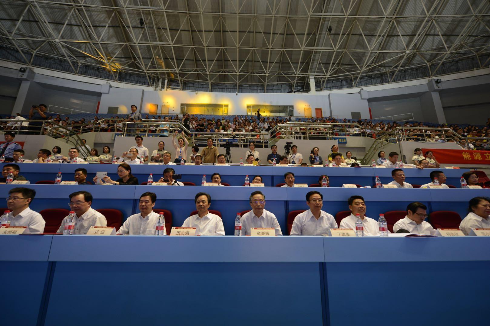省体育局和我会主要领导出席省能源集团首届职工运动会