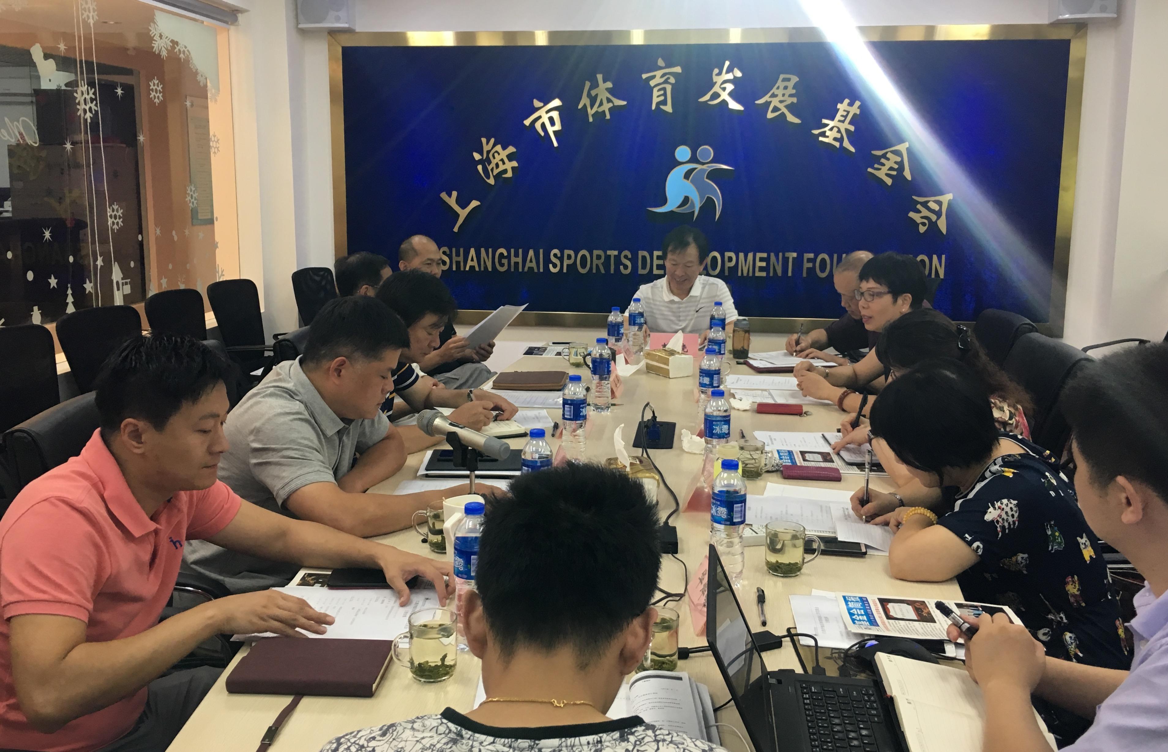 江浙沪三方会谈 共话体育基金会未来发展 专业人才队伍培养成关注点