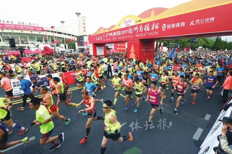 牵手公益,为爱赛跑 慈善跑渐成马拉松新时尚
