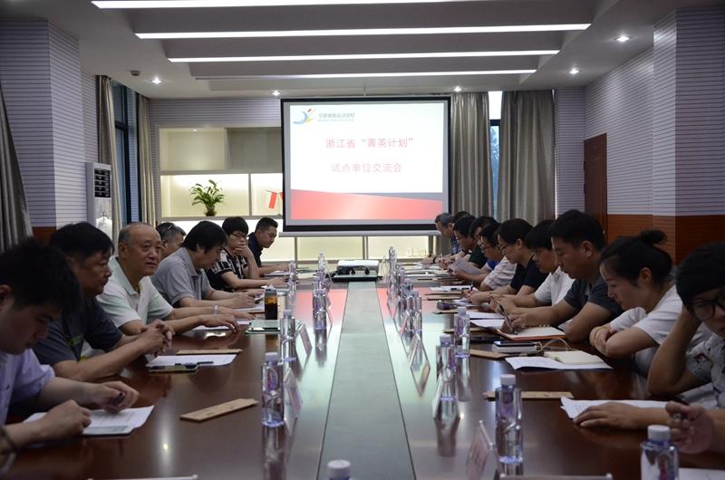 中国足球发展基金会董鑫萍理事长来宁波调研