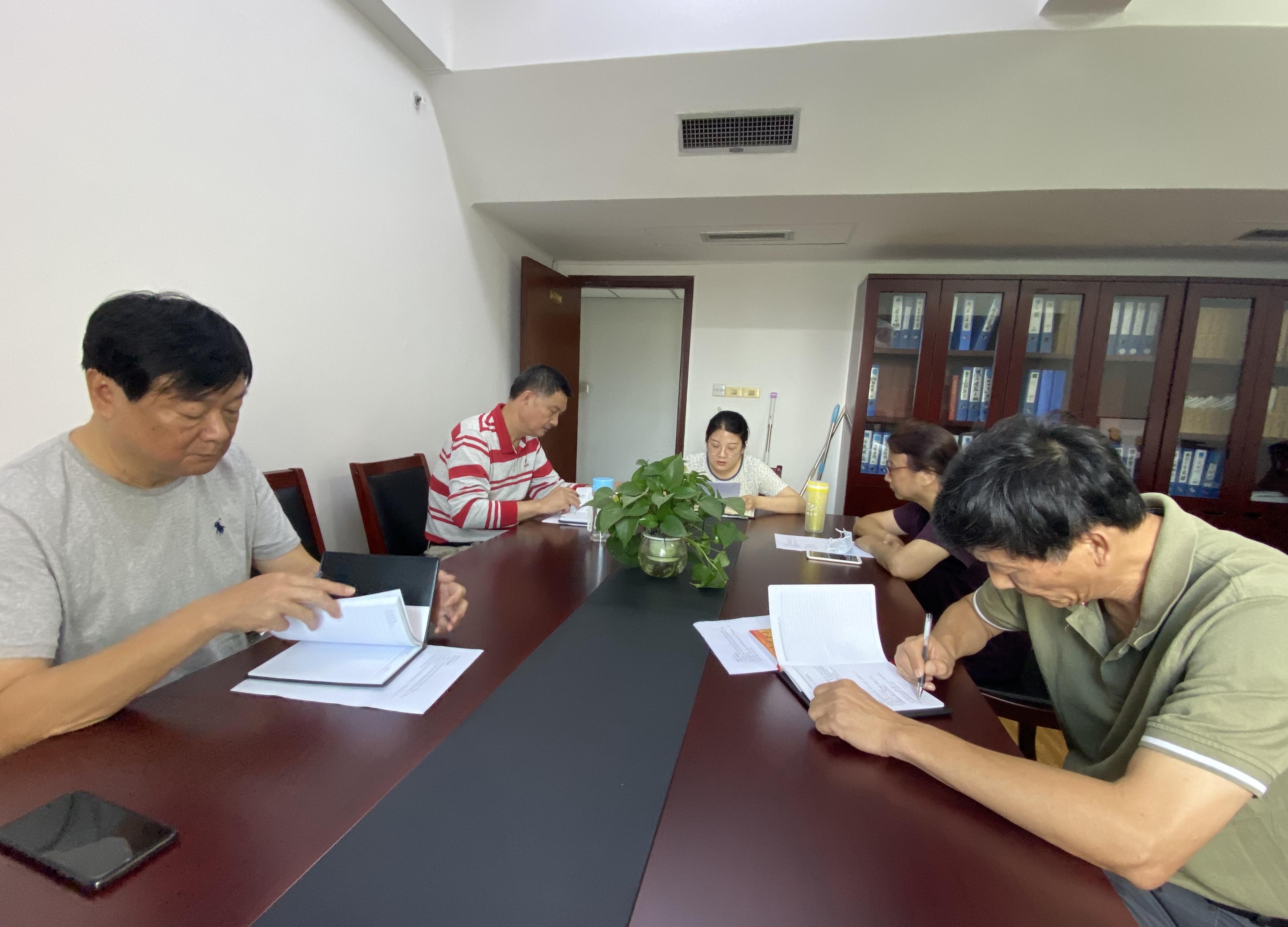 秘书处临时党支部组织学习徐国义同志先进事迹